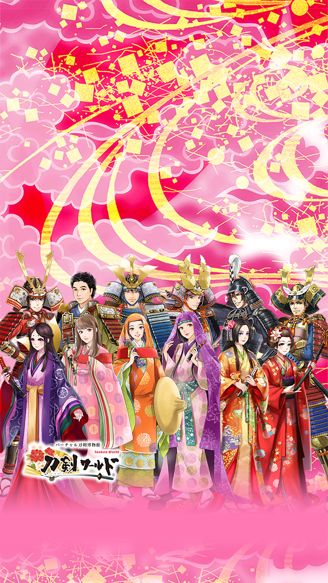 刀剣キャラクター壁紙07 全時代
