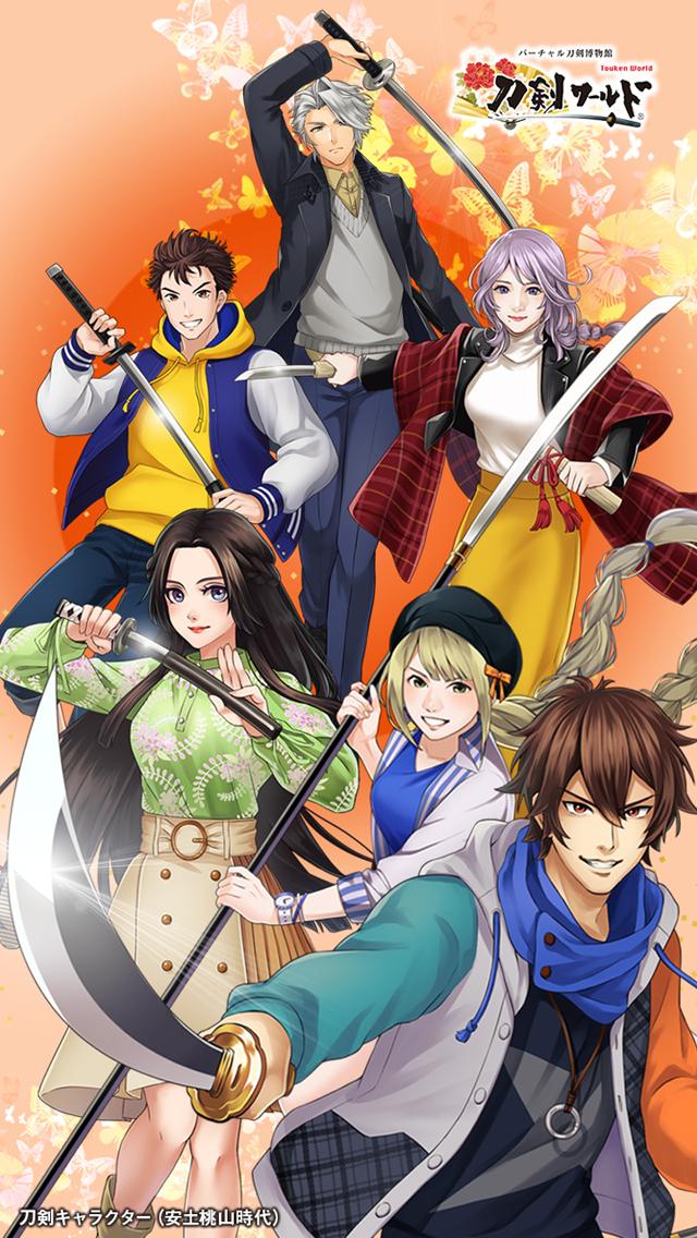 刀剣キャラクター壁紙(現代衣装)05 安土桃山時代