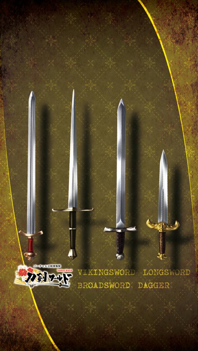 刀剣・剣イラスト壁紙03 中世ヨーロッパ